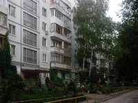 Samara, Stara-Zagora st, house 88. Apartment house