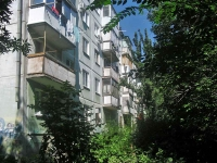 neighbour house: st. Stara-Zagora, house 97. Apartment house