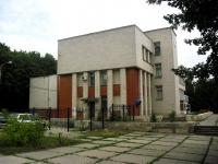 Самара, органы управления Центр развития образования городского округа Самара, улица Стара-Загора, дом 96