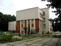 Samara, governing bodies Центр развития образования городского округа Самара, Stara-Zagora st, house 96