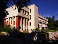 соседний дом: ул. Стара-Загора, дом 96. органы управления Центр развития образования городского округа Самара