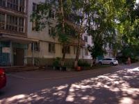 Самара, улица Стара-Загора, дом 100. многоквартирный дом
