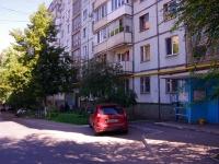 萨马拉市, Stara-Zagora st, 房屋 100. 公寓楼
