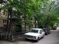 萨马拉市, Stara-Zagora st, 房屋 100А. 公寓楼