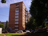 Самара, улица Стара-Загора, дом 100А. многоквартирный дом