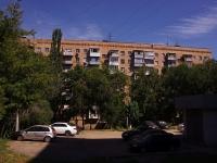 соседний дом: ул. Стара-Загора, дом 102А. многоквартирный дом