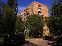 Самара, улица Стара-Загора, дом 102А. многоквартирный дом