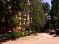Samara, Stara-Zagora st, house 104. Apartment house