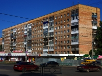 Samara, Stara-Zagora st, house 139. Apartment house
