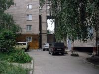 Samara, Stara-Zagora st, house 151А. Apartment house