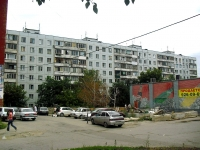 Samara, Stara-Zagora st, house 159. Apartment house