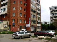 Samara, Stara-Zagora st, house 161. Apartment house