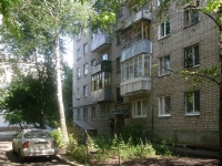 Samara, Stara-Zagora st, house 101. Apartment house