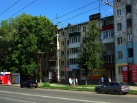 Samara, Stara-Zagora st, house 53. Apartment house
