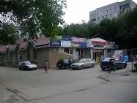 "neighbour house: st. Stara-Zagora, house 59/1. shopping center ""Старозагорский"""