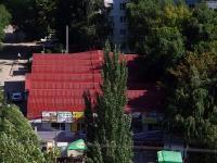 "Samara, shopping center ""Старозагорский"", Stara-Zagora st, house 59/1"