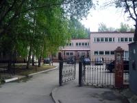 neighbour house: st. Stara-Zagora, house 76. university Московский городской педагогический университет, самарский филиал