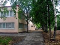 Самара, университет Московский городской педагогический университет, самарский филиал, улица Стара-Загора, дом 76