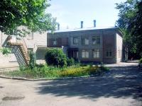 """Самара, детский сад №335 """"Рябинка"""", улица Стара-Загора, дом 81"""