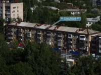 萨马拉市, Stara-Zagora st, 房屋 87. 公寓楼