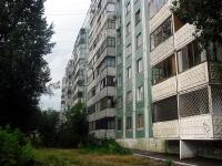 萨马拉市, Stara-Zagora st, 房屋 90А. 公寓楼