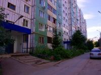 Самара, улица Стара-Загора, дом 90А. многоквартирный дом