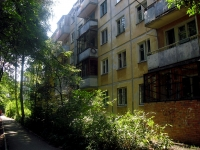 Samara, Stara-Zagora st, house 105. Apartment house