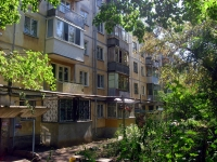 neighbour house: st. Stara-Zagora, house 105. Apartment house