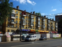 Самара, улица Стара-Загора, дом 133. жилой дом с магазином