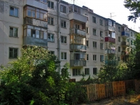 Samara, Stara-Zagora st, house 111. Apartment house
