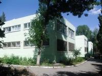"""neighbour house: st. Stara-Zagora, house 113А. rehabilitation center Социально-реабилитационный центр для несовершеннолетних """"Подросток"""""""
