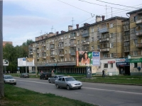 Samara, Stara-Zagora st, house 117. Apartment house