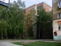 Samara, Stara-Zagora st, house 119. Apartment house