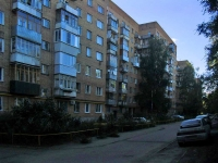 Samara, Stara-Zagora st, house 120. Apartment house