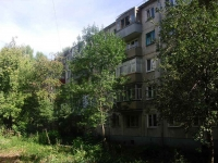 Samara, Stara-Zagora st, house 123. Apartment house