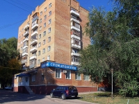neighbour house: st. Stara-Zagora, house 132. Apartment house