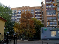 neighbour house: st. Stara-Zagora, house 138. Apartment house