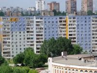 Samara, Stara-Zagora st, house 194. Apartment house