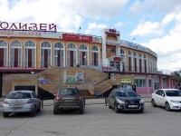 "Samara, shopping center ""Колизей"", Stara-Zagora st, house 202"