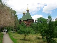 萨马拉市, 教区 Православный приход в честь трех Святителей, Stara-Zagora st, 房屋 202Ж