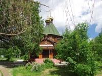 Samara, parish Православный приход в честь трех Святителей, Stara-Zagora st, house 202Ж