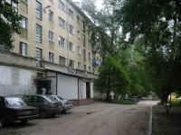 Samara, Stara-Zagora st, house 133. Apartment house with a store on the ground-floor