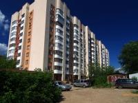 Samara, st Stara-Zagora, house 25. Apartment house