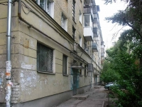 Samara, Stara-Zagora st, house 135. Apartment house
