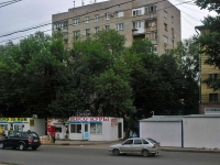 Samara, Stara-Zagora st, house 137. Apartment house
