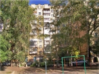 Samara, Stara-Zagora st, house 138. Apartment house