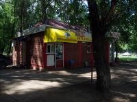Samara, st Stara-Zagora, house 39А. store