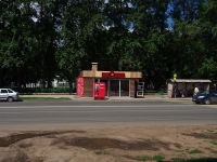 Samara, st Stara-Zagora, house 41А. store