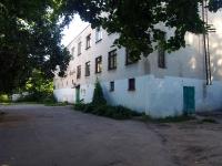 Samara, st Stara-Zagora, house 43А. housing service