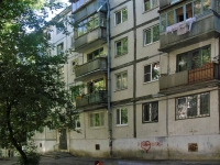 neighbour house: st. Stara-Zagora, house 145. Apartment house